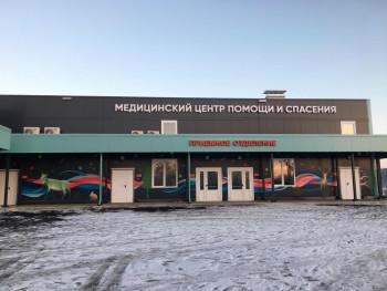 В Краснотурьинске открыли медцентр для пациентов с коронавирусом, построенный на деньги Дерипаски