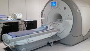 ФАС проверит больницы Свердловской области после сообщений о резком повышении цены на КТ