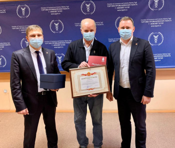 Председателя Торгово-промышленной палаты Нижнего Тагила наградили знаком отличия федерального значения