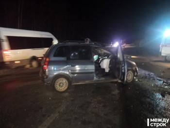 На Серовском тракте под Нижним Тагилом произошло лобовое ДТП. Есть пострадавшие