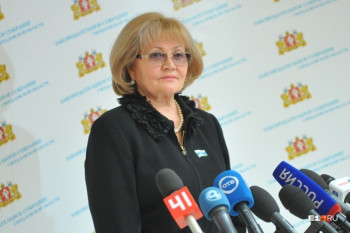 Спикер Заксобрания Свердловской области опровергла слухи о болезни и вышла на работу