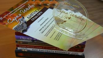 Гран-при литературного конкурса «Серая шейка» в Нижнем Тагиле достался десятикласснице из Новосибирска