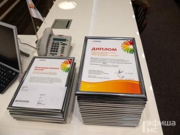 ЕВРАЗ поддержал грантами 14 проектов жителей Нижнего Тагила