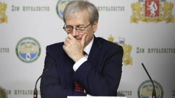 Прокурор Свердловской области получил строгий выговор от генпрокурора