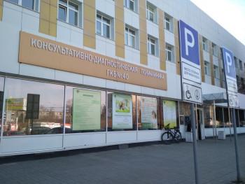 Отделение нейрохирургии главного ковидного госпиталя Екатеринбурга вернётся к штатному режиму работы