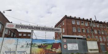 Работники хлебокомбината в Свердловской области 4 месяца не получали зарплату. СК возбудил уголовное дело