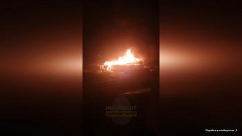 Ночью в Черноисточинске сгорел дом (ВИДЕО)
