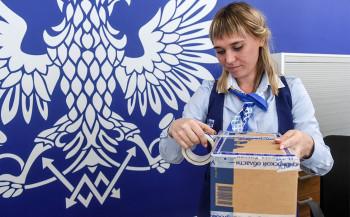 В Свердловской области произошёл массовый сбой в работе «Почты России»
