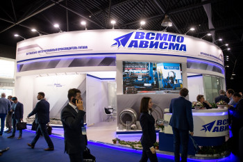 Экс-глава «ВСМПО-Ависмы» выплатит компании 1,7 миллиарда рублей компенсации