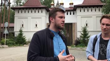 Пресс-секретаря экс-схиигумена Сергия признали виновным в экстремизме и продлили арест на 15 суток