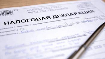 СК предложил ужесточить ответственность для физлиц за неуплату налогов