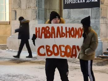 Активисты вышли с одиночными пикетами к мэрии Екатеринбурга в поддержку Навального
