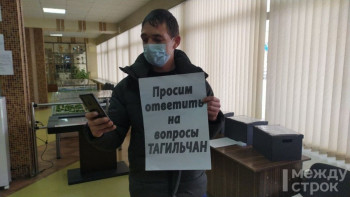 Евгений Куйвашев пообещал водителям скорой помощи Нижнего Тагила оставить их на госслужбе