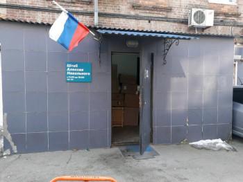 Во Владивостоке и Новосибирске задержали сторонников Навального