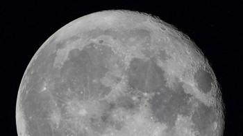 Россия вышла из экспертной группы по международной лунной программе