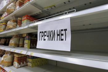 Счётная палата предупредила о возможном дефиците продуктов питания из-за регулирования цен