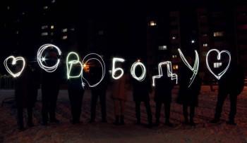 «Любовь сильнее страха». В России прошла третья в этом году акция в поддержку Алексея Навального