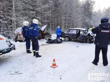 В результате массовой аварии на выезде из Нижнего Тагила погибли два человека