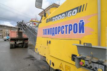 В Нижнем Тагиле в ближайшие три года ремонтировать дороги по программе БКАД будет муниципальный «Тагилдорстрой»