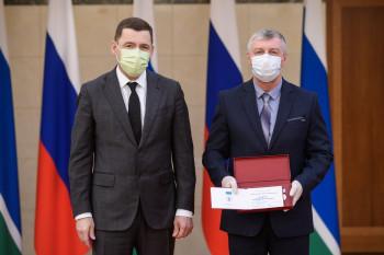 Сотрудники ЕВРАЗ НТМК удостоены премии Черепановых