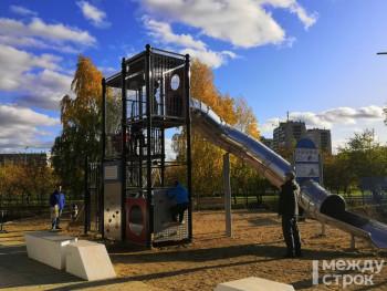 В Нижнем Тагиле выбрали подрядчика для обслуживания детских площадок