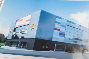 На Вые построят физкультурно-оздоровительный комплекс почти за 200 млн рублей