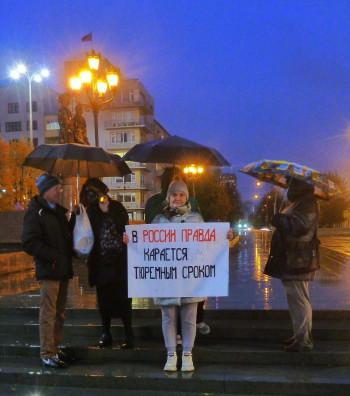 В Екатеринбурге местная жительница отсудила уполициикомпенсациюза незаконноезадержаниенапикете