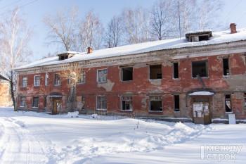 Нижний Тагил вошёл в список городов, где планируется реализовать программу всероссийской реновации