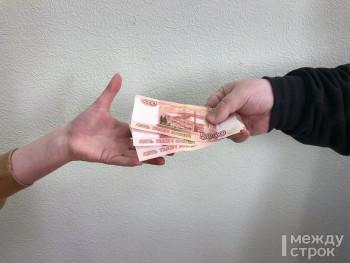 В Свердловской области чаще всего подделывают пятитысячные купюры