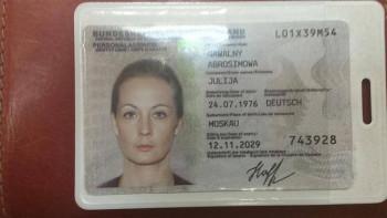 Артемий Лебедев опубликовал фейковое удостоверение личности Юлии Навальной с немецким гражданством