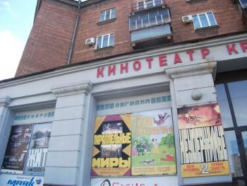 Фестиваль «Япония на Урале. Весна 2021»примет кинотеатр «Красногвардеец»