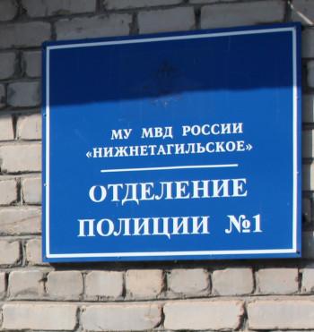 В деревне под Нижним Тагилом женщина обвинила своего сожителя в домашнем насилии и стала фигурантом уголовного дела за ложный донос