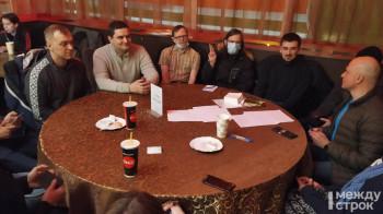 Руководитель екатеринбургского штаба Алексея Навального провёл в Нижнем Тагиле встречу со сторонниками оппозиционного политика