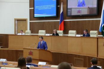 Шесть тагильчан стали депутатами Молодёжного парламента Свердловской области. Мы узнали, кто эти люди и зачем им политика