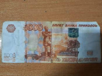Житель пригорода Нижнего Тагила получил реальный срок за попытку расплатиться в магазине билетом банка приколов