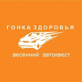 ЕВРАЗ открыл регистрацию на автоквест в Качканаре