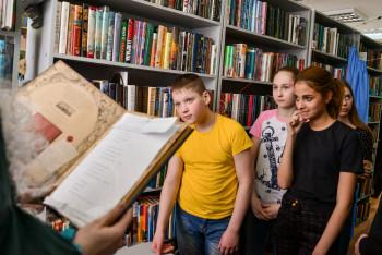 Неделя детской книги стартует в Центральной библиотеке