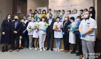 «Тетюхин бы вами гордился!» Руководство ЕВРАЗ НТМК поблагодарило медиков Уральского лечебно-реабилитационного центра за работу в ковидном отделении