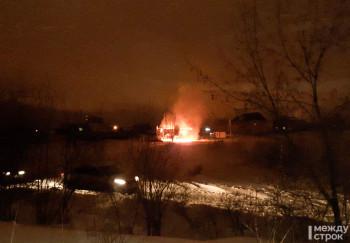На Вагонке по улице Калужской горит дом (ВИДЕО)