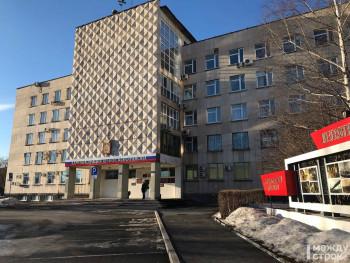 Администрация Ленинского района Нижнего Тагила и несколько федеральных служб остались на весь день без электричества. Причина вас удивит