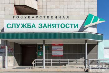 Мыть посуду и убирать мусоропроводы. Центр занятости Нижнего Тагила предложил безработным вакансии за 15 тысяч рублей в месяц