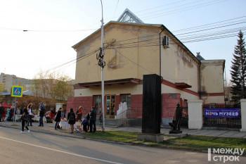 Музей искусств организовал конкурс фотографий архитектуры Нижнего Тагила