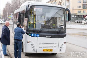 «Всё для людей, не то что эти скотовозки». Новые экологичные автобусы появились на дорогах Нижнего Тагила