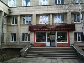 1,9 млн рублей выделят на новые кресла для Нижнетагильского колледжа искусств