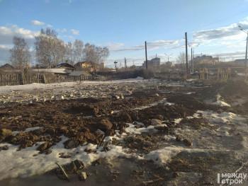 В Нижнем Тагиле жители частного сектора на Старой Гальянке добиваются отмены строительства пожароопасного объекта рядом с их домами