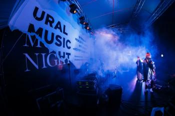 Ural Music Night объявила первых хедлайнеров