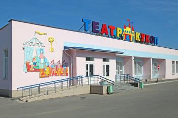 Нижнетагильский театр кукол не успеют реконструировать к 300-летию города