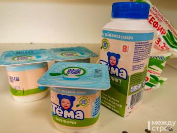 Жительница села под Нижним Тагилом добилась в суде права на получение молочных продуктов для грудных детей вместо сухпайков