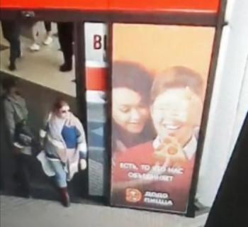 В ТРЦ DEPO женщина нашла в магазине забытую сумку и украла из неё 45 тысяч рублей