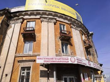 ЕВРАЗ вложит 10 млн рублей в создание креативного кластера в бывшем училище «Самородок» в Нижнем Тагиле